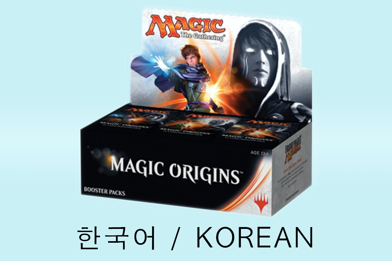 Foreign Booster Box Mega Drop