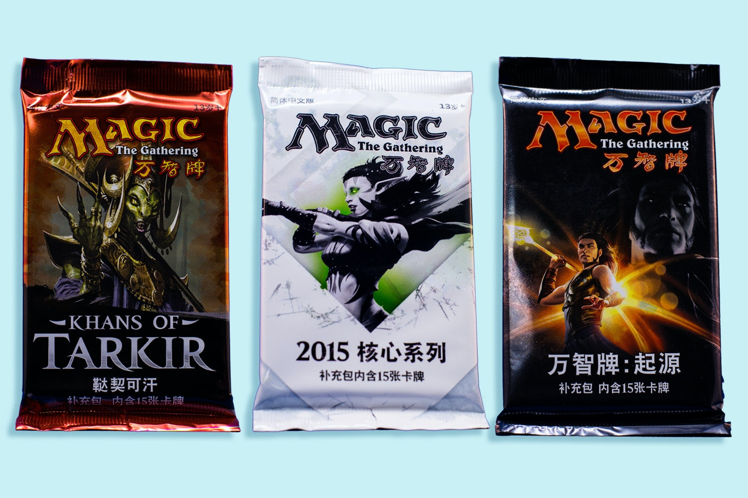 Foreign Booster Sampler (9-Pack)