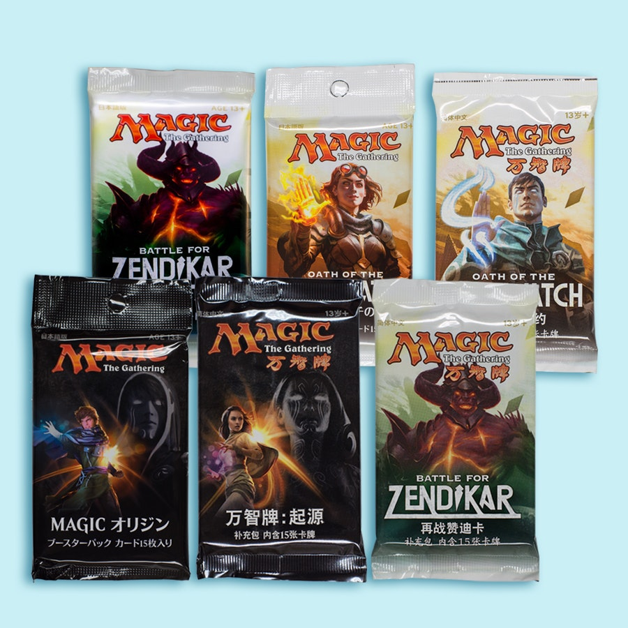 Foreign Standard Booster Bundle