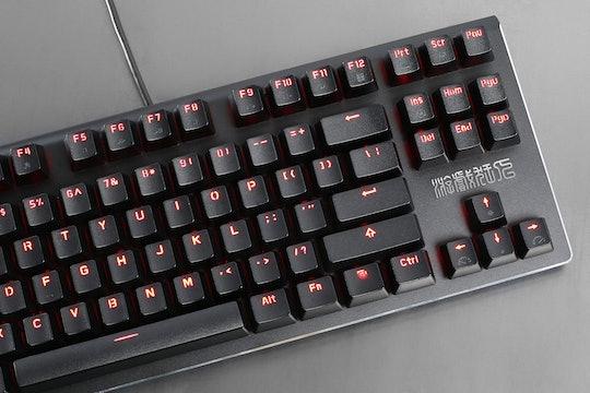 Game Madman G87 TKL Backlit Mechanical Keyboard