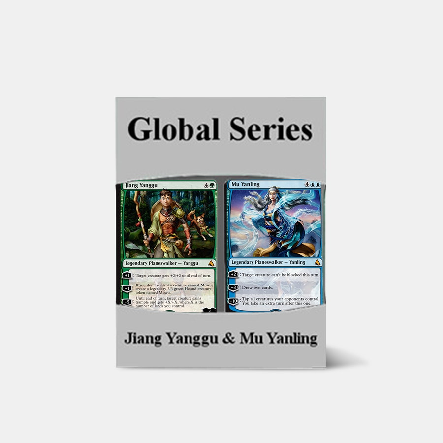 Global Series Jiang Yanggu vs. Mu Yanling Preorder2