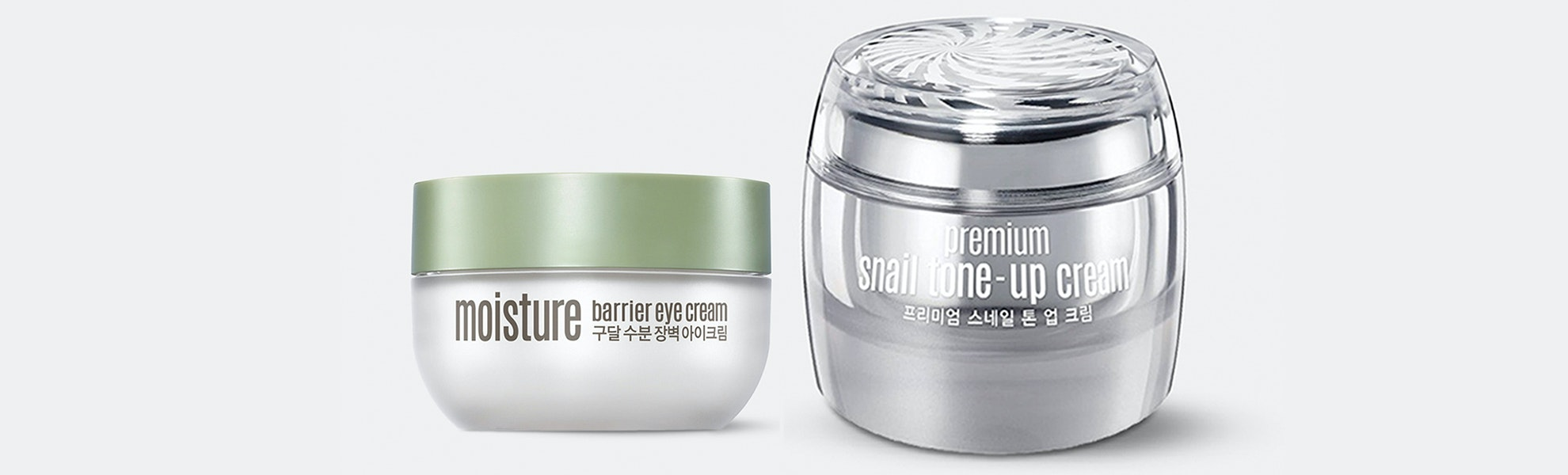 Goodal Premium Snail Tone-Up & Moisture Barrier Set