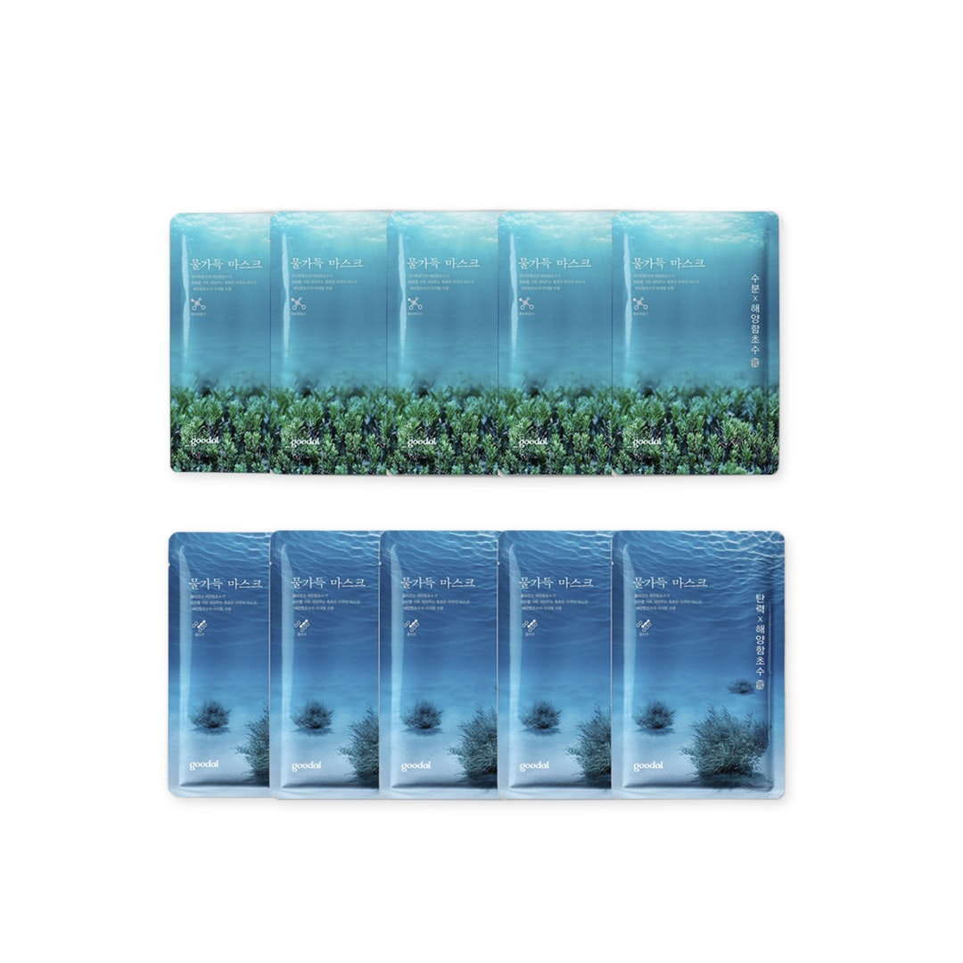 Goodal Water Full Mask Assorted Set (10 Sheets)