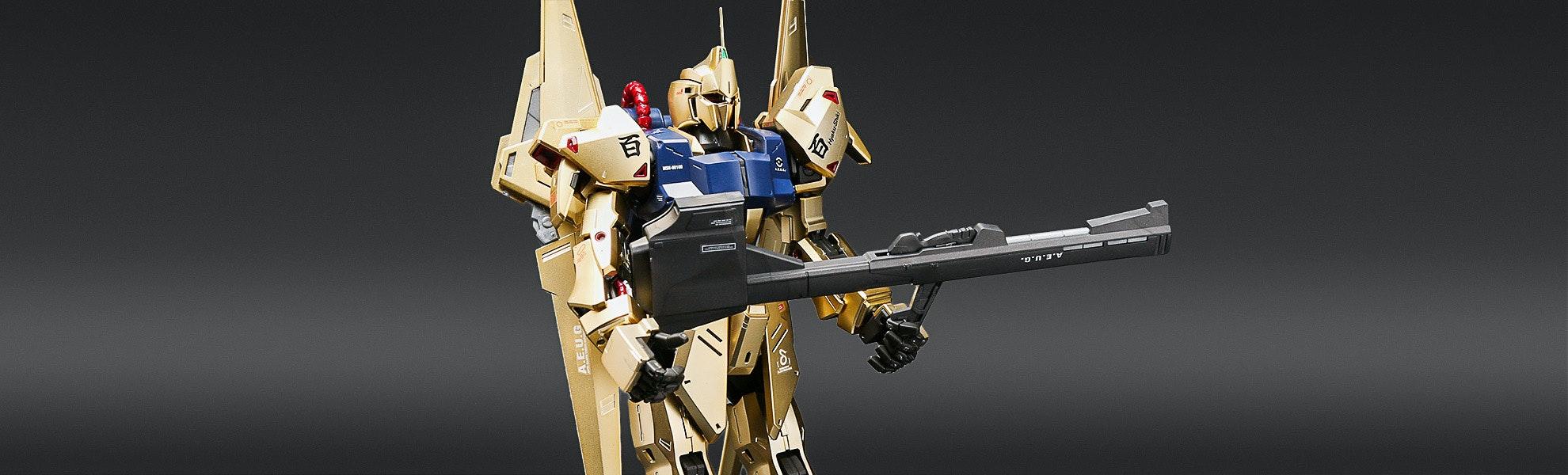 Gundam Hyaku-Shiki Ver 2.0 MG 1/100th Scale