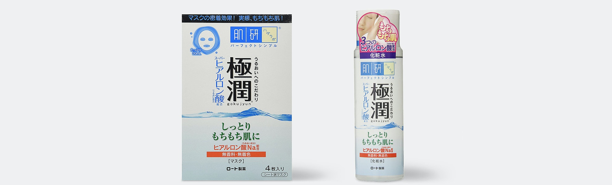 Hada Labo Gokujyun Hyaluronic Masks & Toner Set