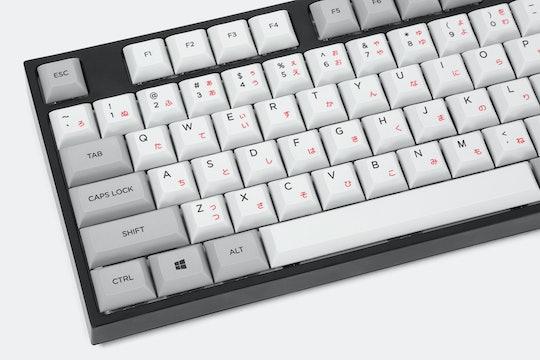 Hiragana PBT Dye-Subbed Keycaps