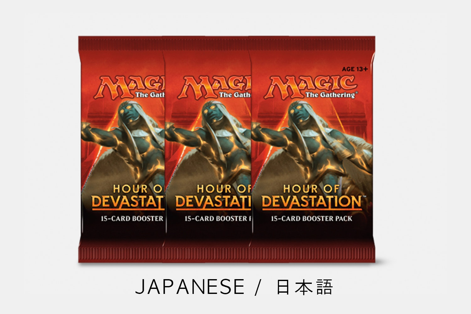 Hour of Devastation Foreign Booster 9-Pack Preorder