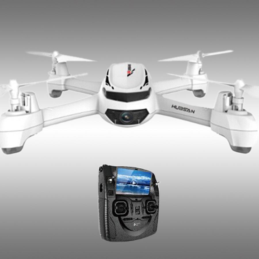 Hubsan H502S Desire FPV, GPS & Follow Me Bundle