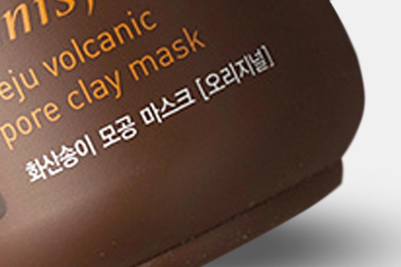 Innisfree Jeju Volcanic Pore Clay Mask (2-Pack)