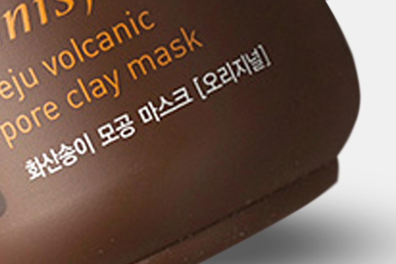 Innisfree Jeju Volcanic Pore Clay Mask (2-Pack)