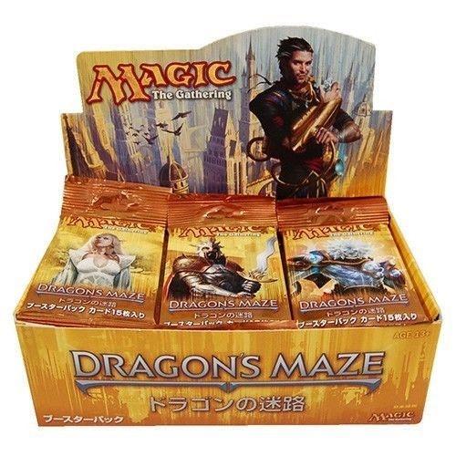 Japanese Dragon's Maze Booster Box