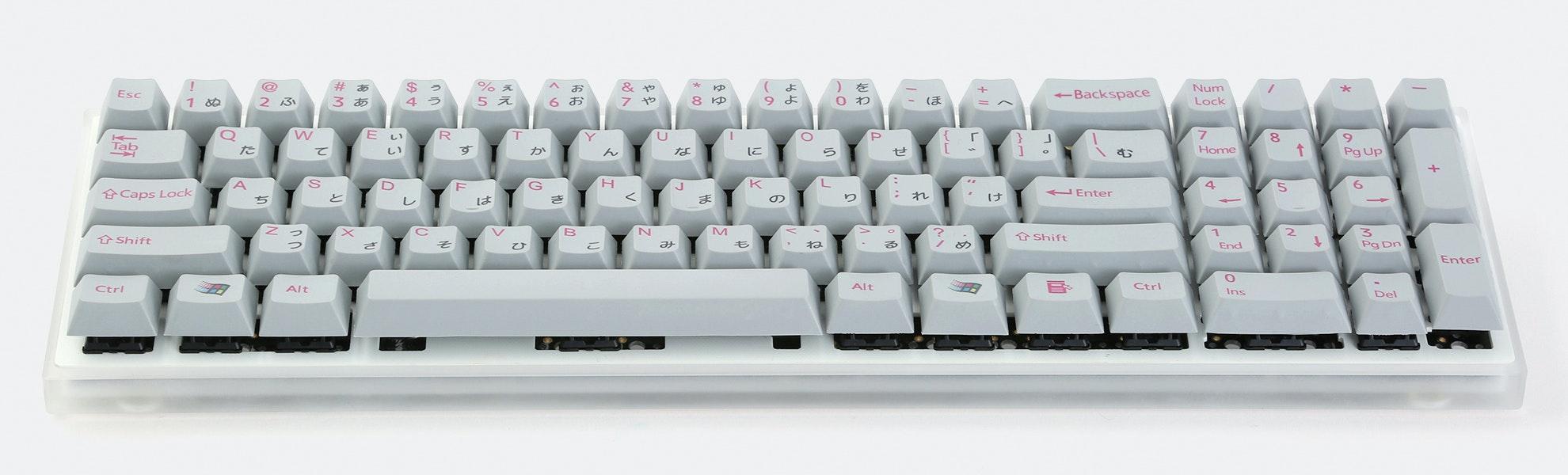 Japanese Alphabet Cherry PBT Dye-Subbed Keycap Set