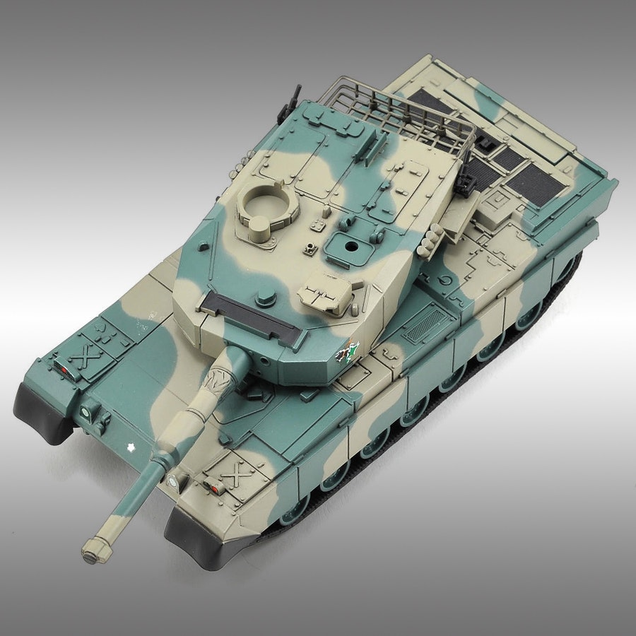 Kyosho Bluetooth Mini Battle Tank