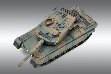Japan Type 90 Forest Green/Brown Camo