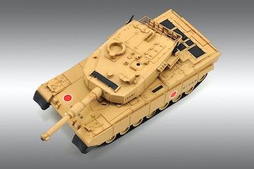 Japan Type 90 Desert Camo