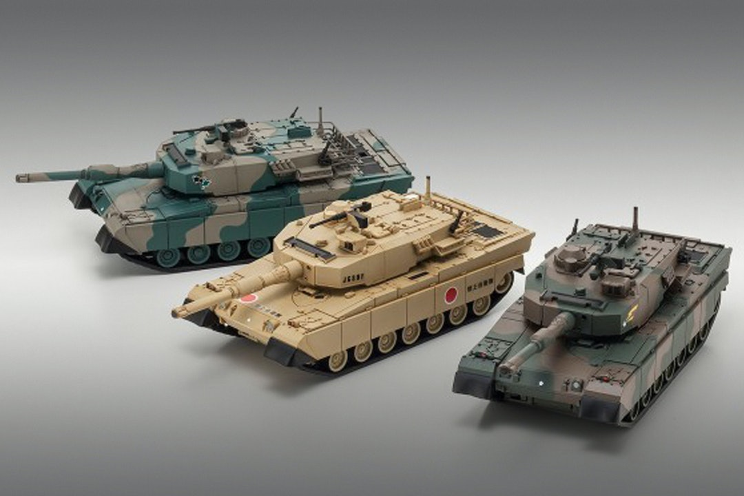 Kyosho Bluetooth Mini Battle Tank