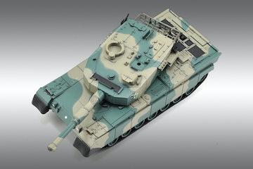 Japan Type 90 Green/Sand Camo