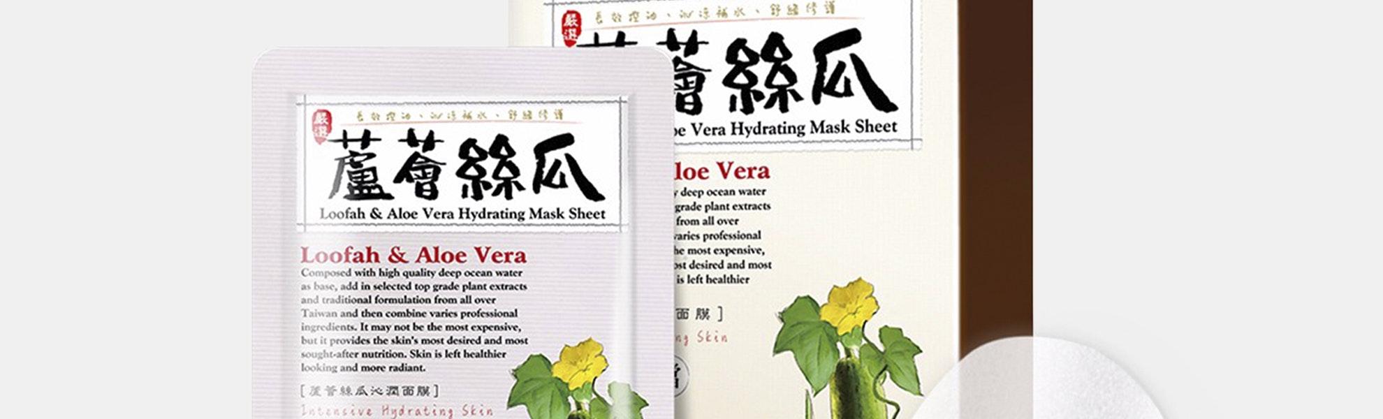Lovemore Loofah & Aloe Vera Masks (5 Sheets)