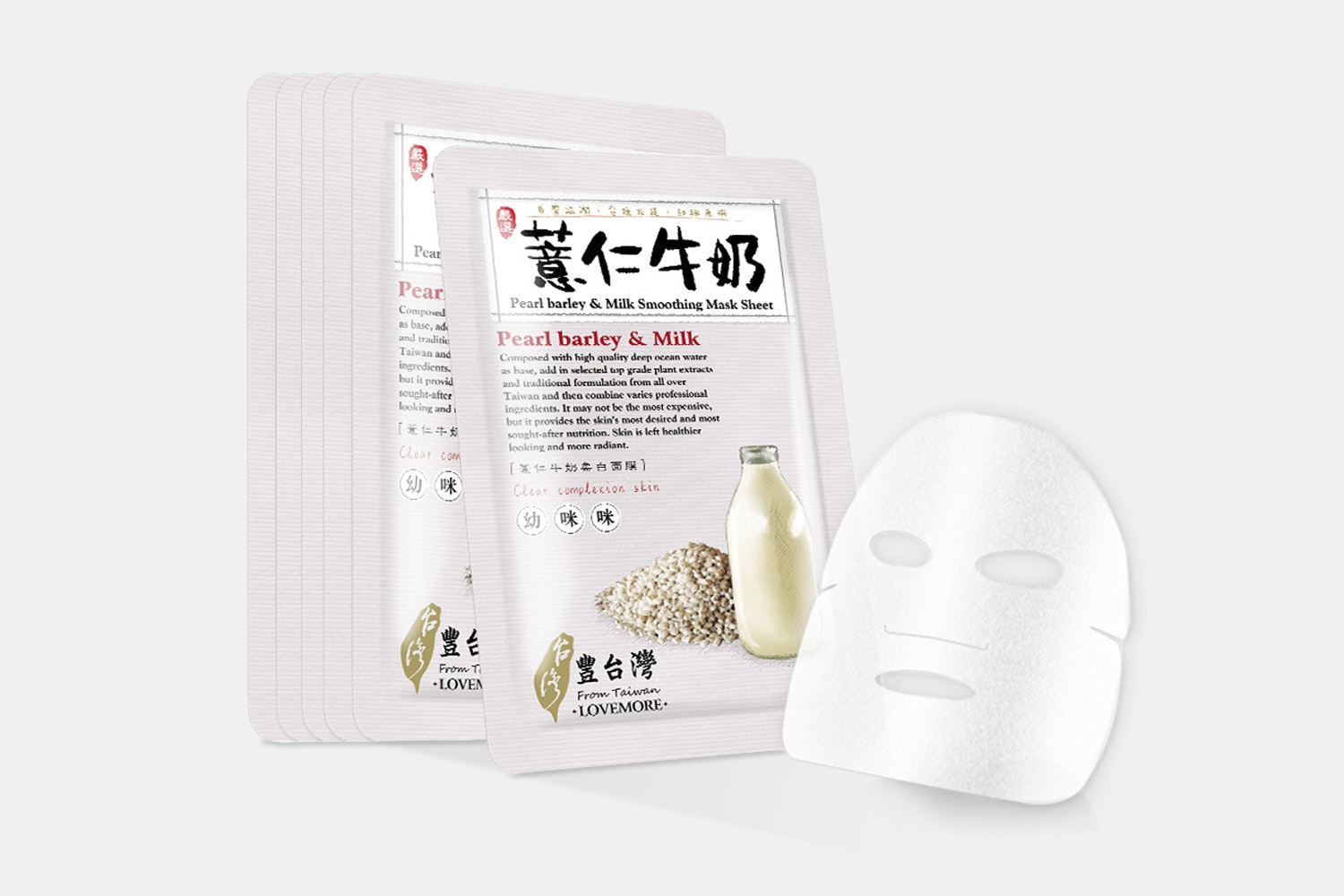 Lovemore Pearl Barley & Milk Smoothing Masks (5pcs)