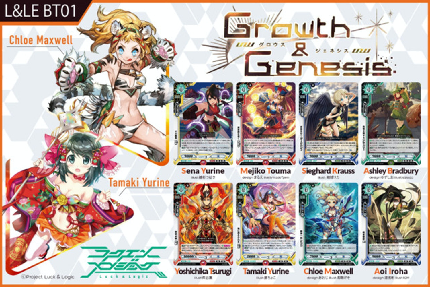 Luck & Logic: Growth & Genesis Booster Box