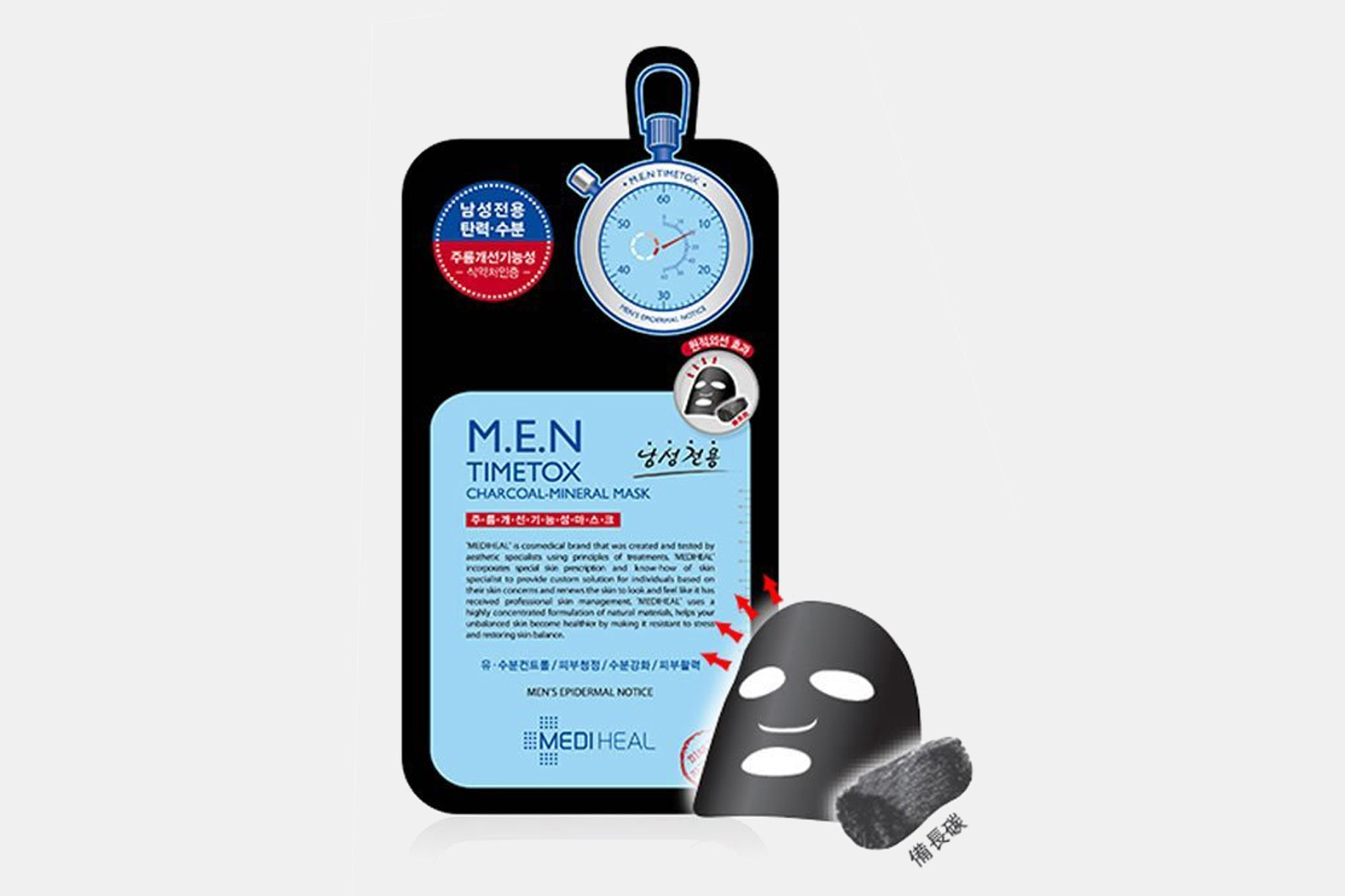 Mediheal M.E.N. Timetox Black Mask EX (10-Pack)