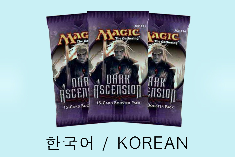 Dark Ascension in Korean
