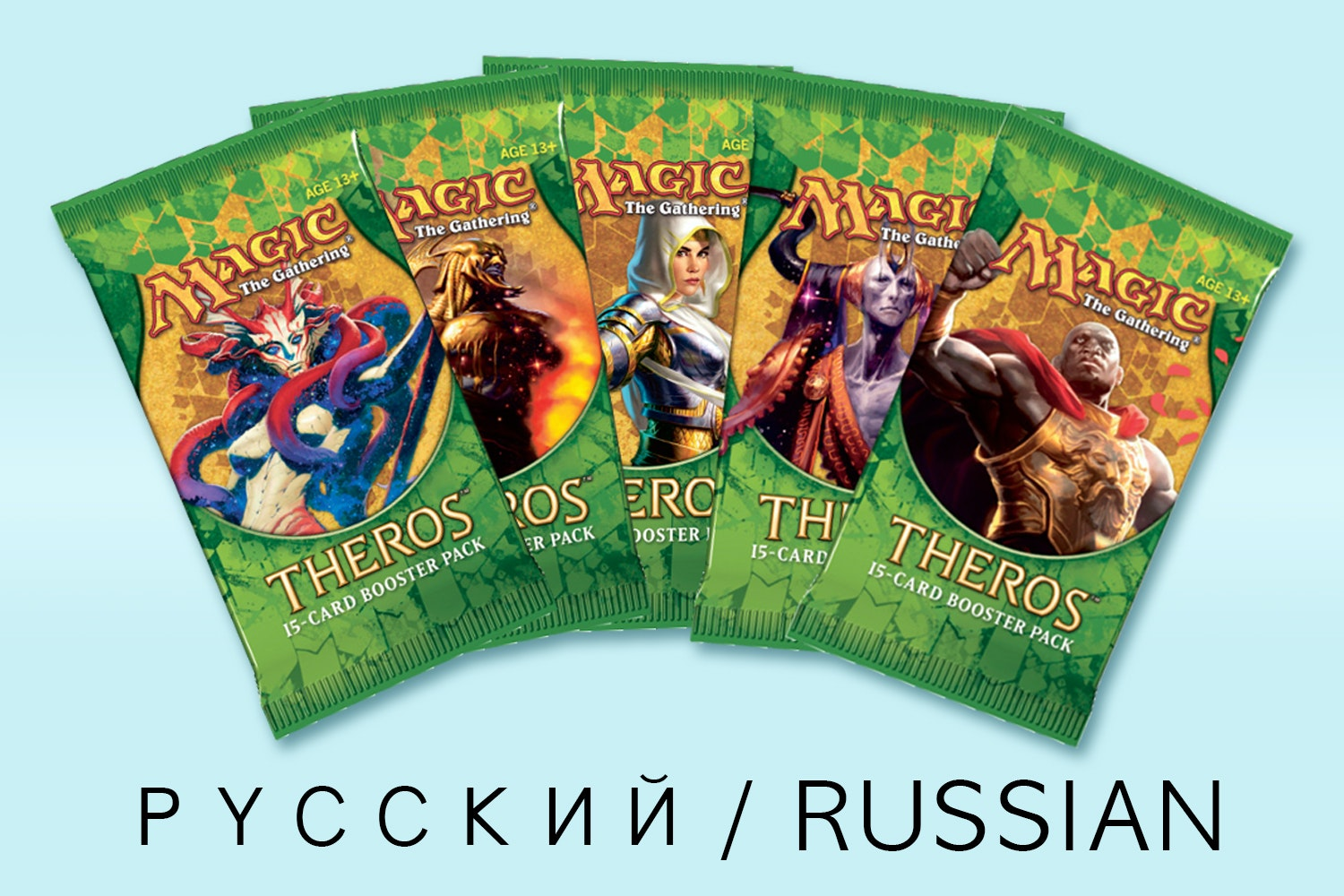 Theros in Russian