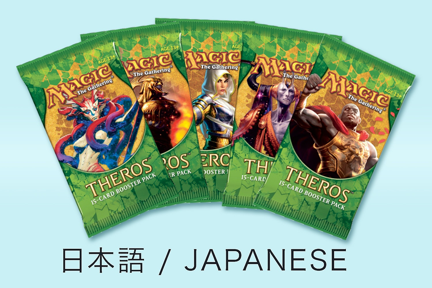 Theros in Japanese