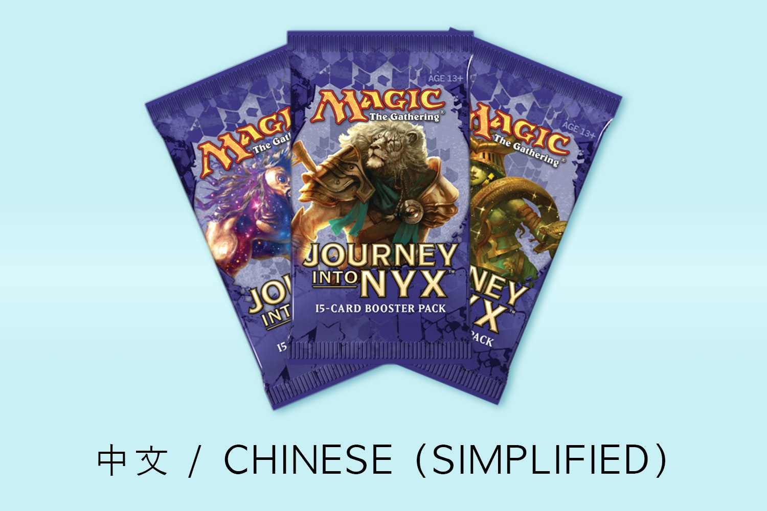 Journey Into Nyx in Chinese