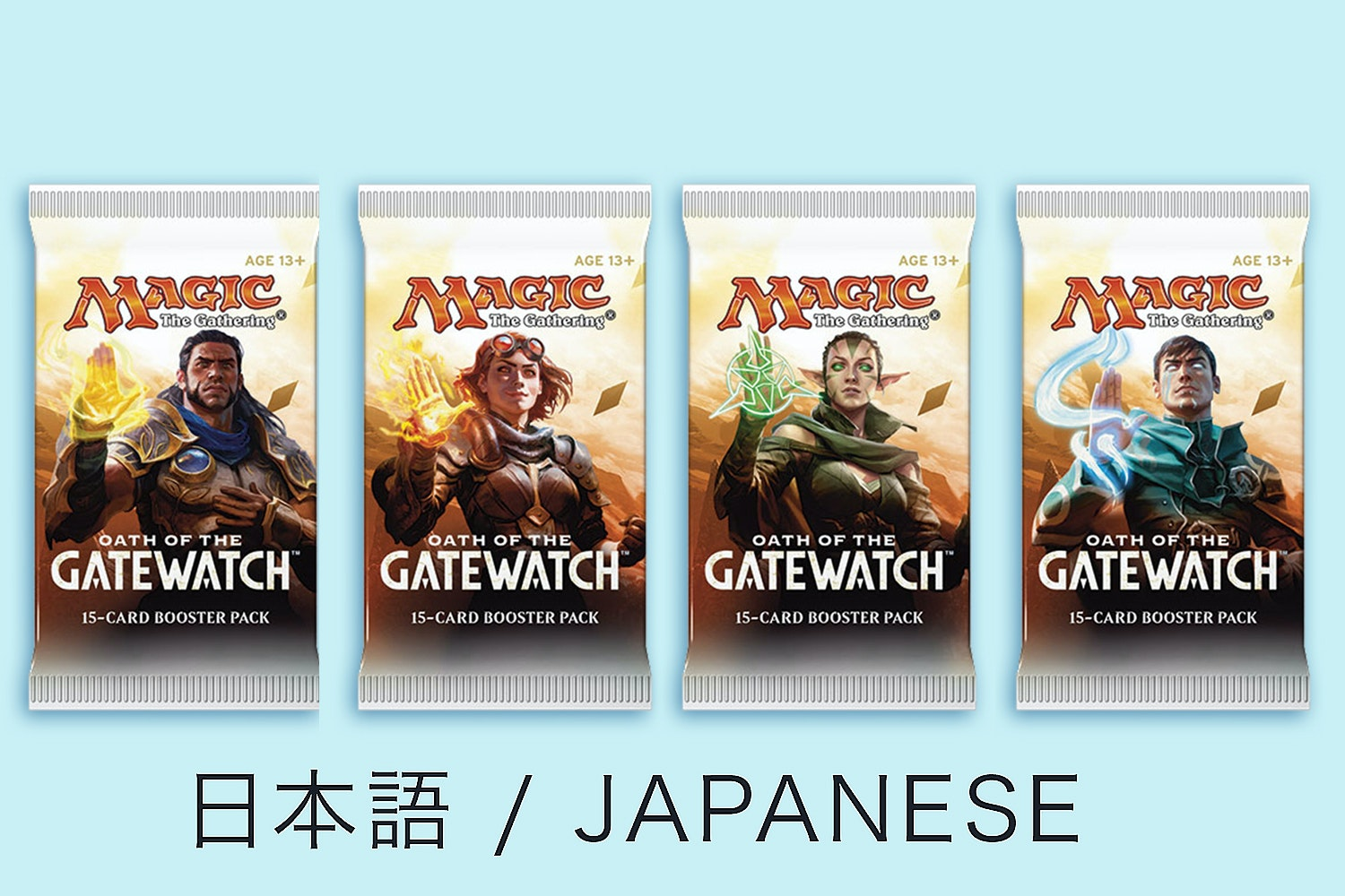 Oath of Gatewatch in Japanese