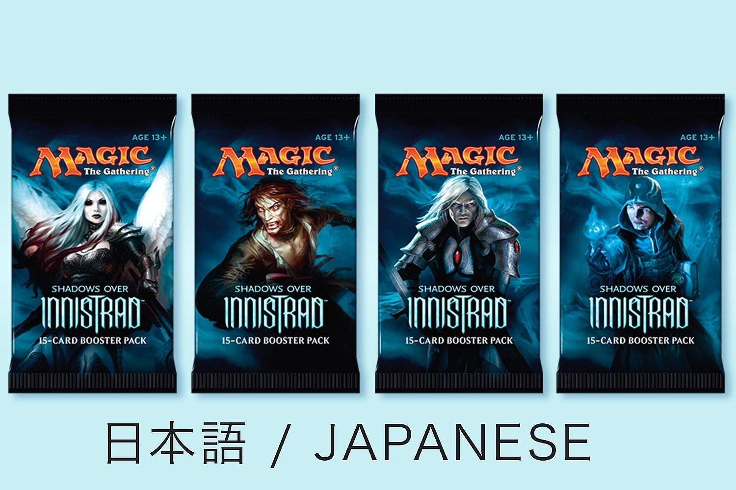 Shadows Over Innistrad in Japanese