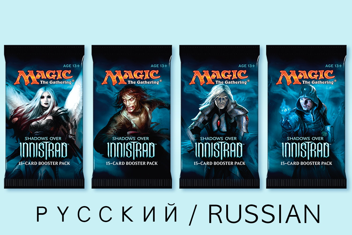 Shadows Over Innistrad in Russian