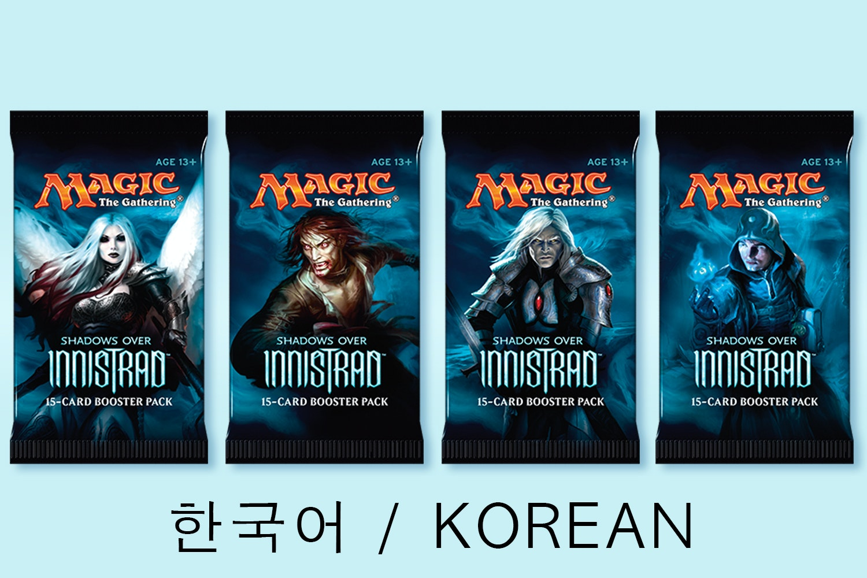 Shadows Over Innistrad in Korean
