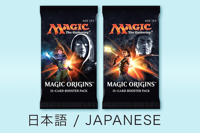 Origins in Japanese