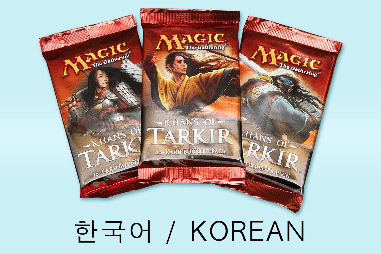 Khans of Tarkir in Korean