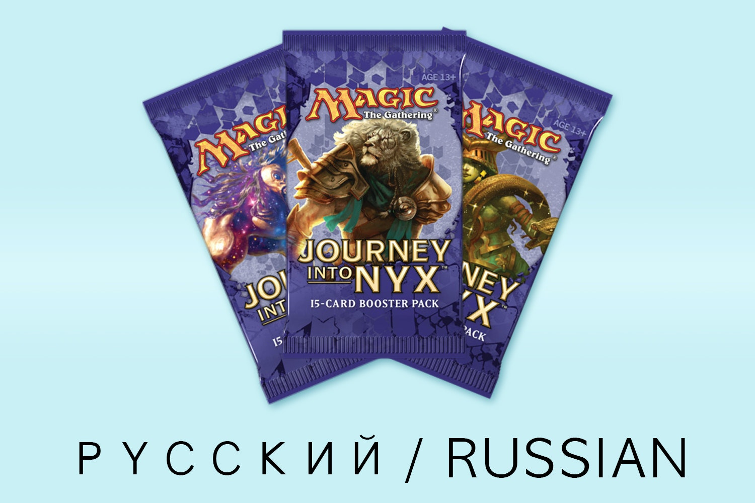 Journey into Nyx in Russian