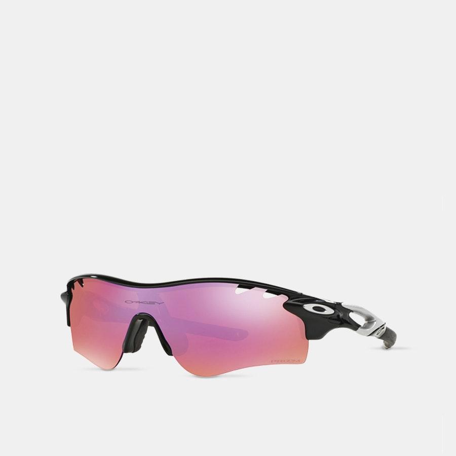 Oakley RadarLock Path Prizm Trail Sunglasses