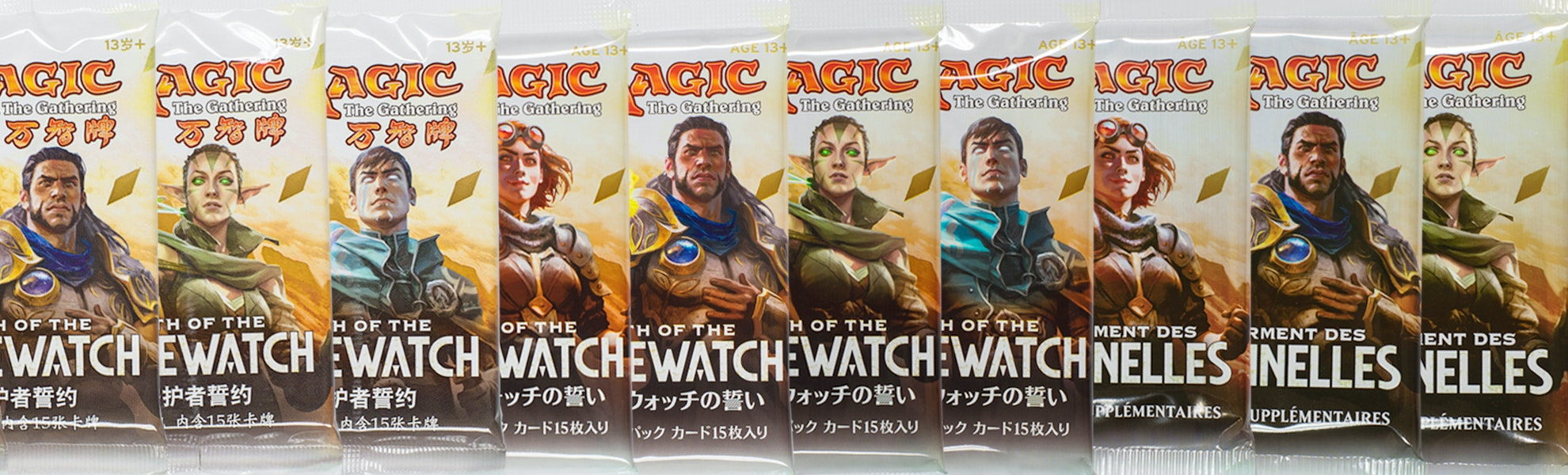 Oath of the Gatewatch Foreign Booster Bundle