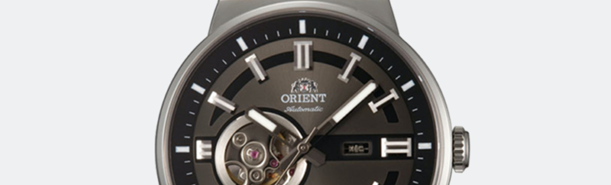 Orient Eclipse Automatic Watch