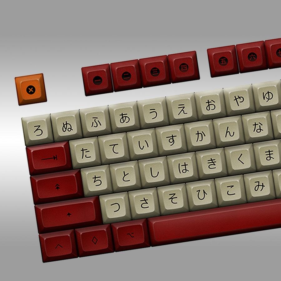 Otaku Kiibodo PBT DSA Keycap Set - Massdrop