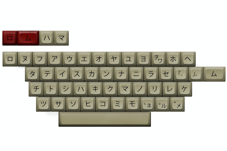 Otaku Kiibodo PBT DSA Keycap Set