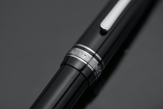 Platinum President Fountain Pen