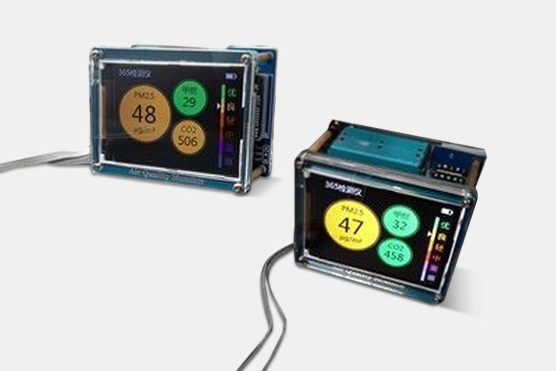 PM-P3 Air Quality Monitor w/Dust Haze Measuring