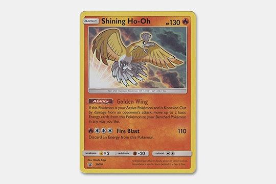 Pokemon Shining Legends Elite Trainer Kit