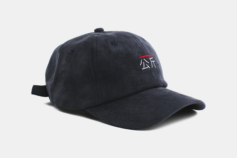 Qilogram Cap - Midnight