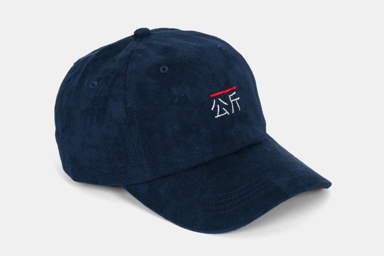 Qilogram Suede Dad Hat - Navy