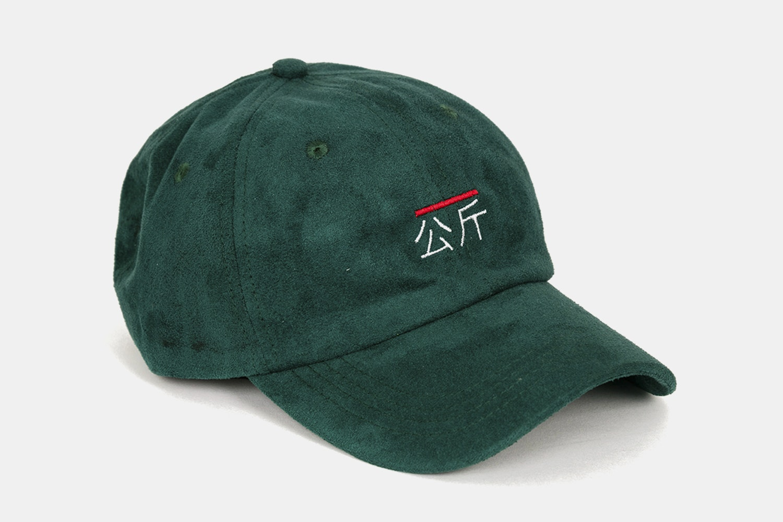 Qilogram Suede Dad Hat - Pine Green