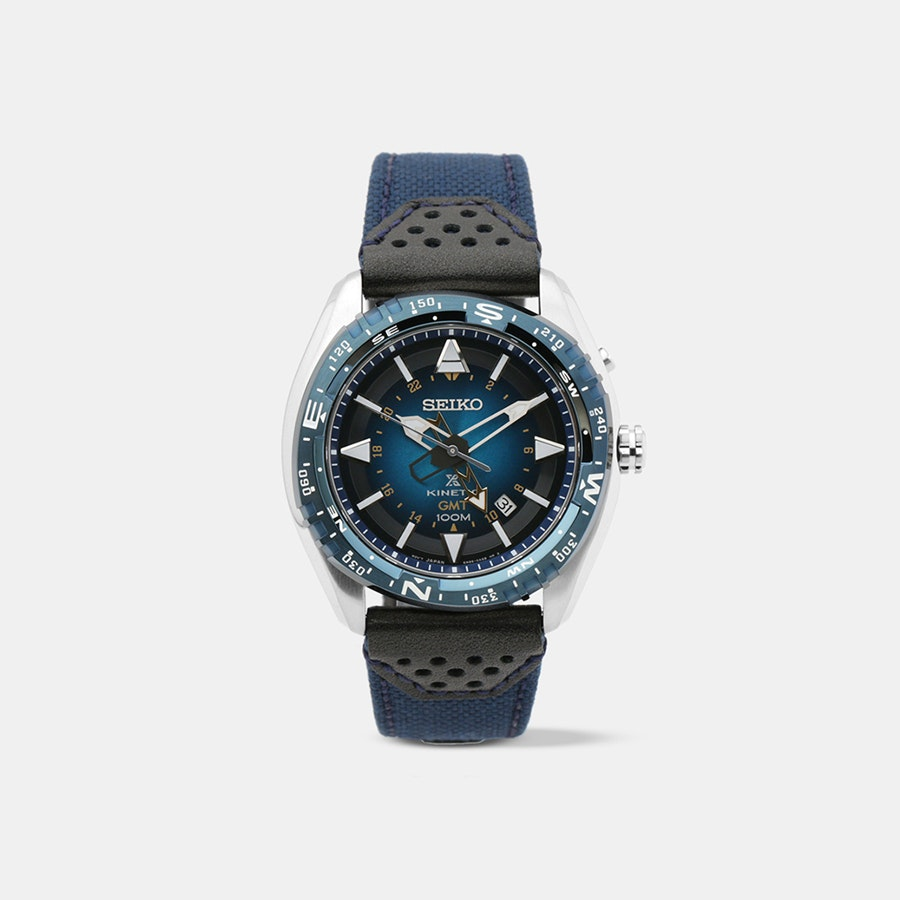 Seiko Prospex Kinetic GMT Watch
