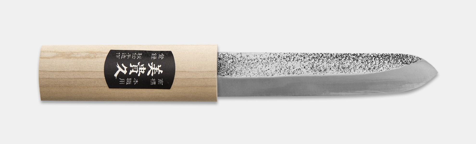 SharpEdge Makiri Hocho Hammer Fixed Blade