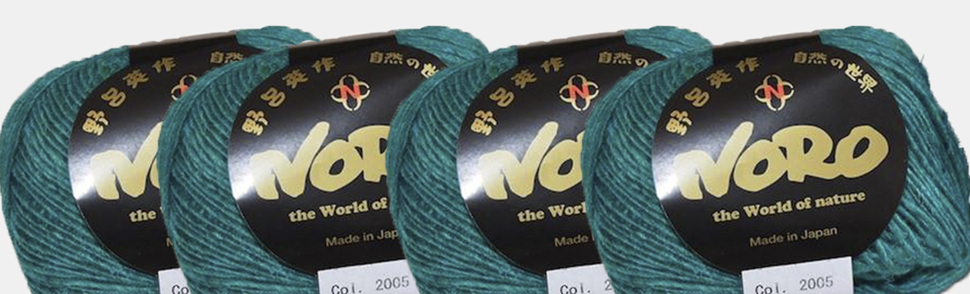 Silk Garden Lite Solo Yarn by Noro (4-Pack)